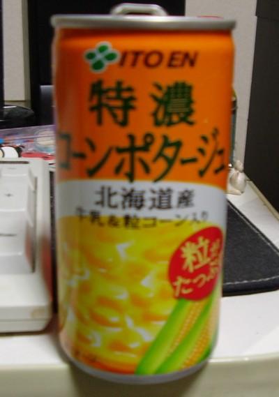 f:id:omame_10t:20111031192947j:image