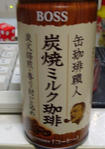 f:id:omame_10t:20111110144200j:image