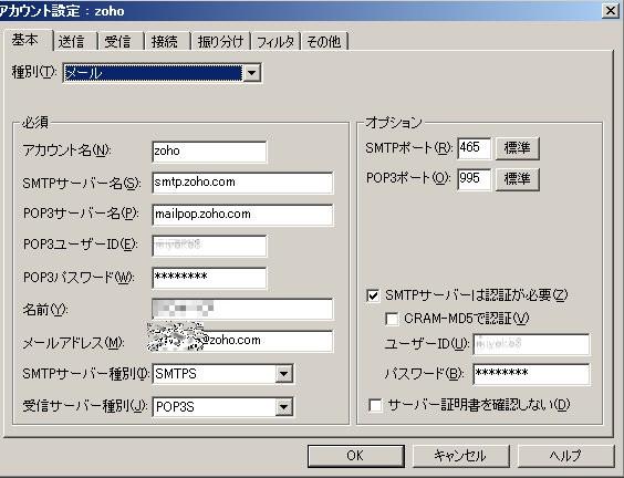 f:id:omame_10t:20120727205919j:image
