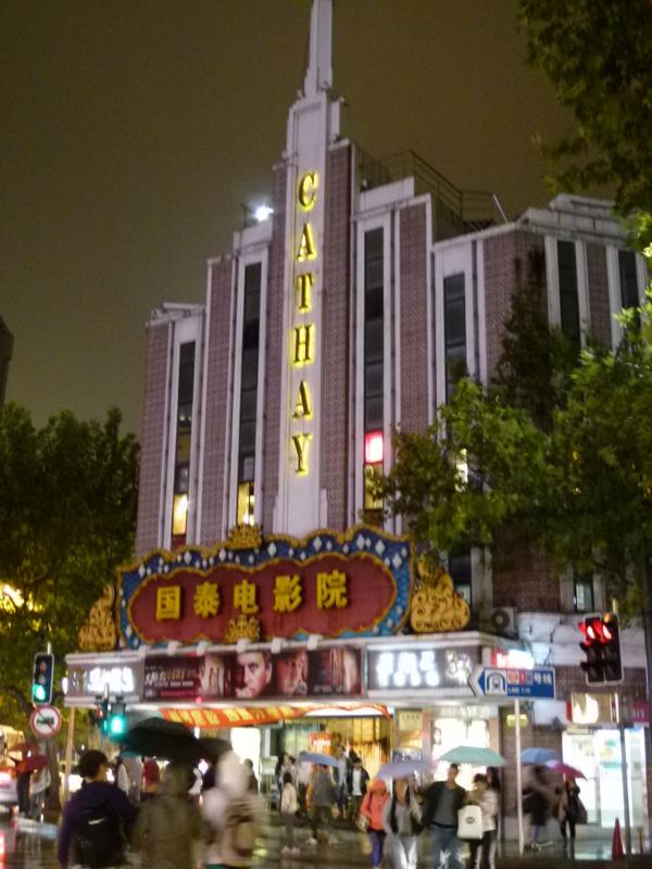 上海の夜の画像