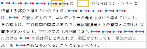 f:id:omata-yoshiaki6475:20200901103940p:plain