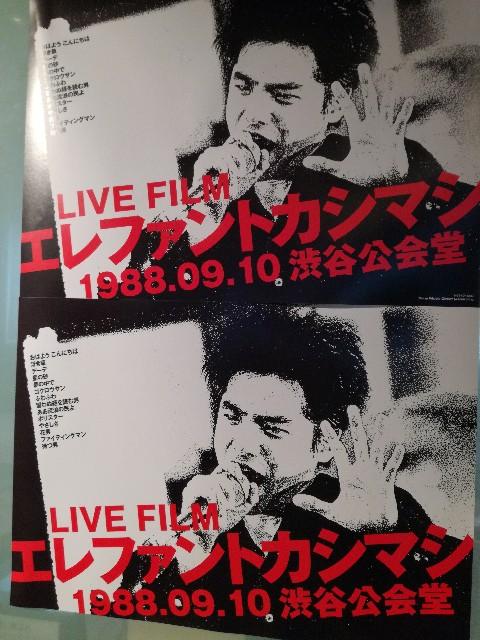 f:id:omatsu17:20170712161849j:plain