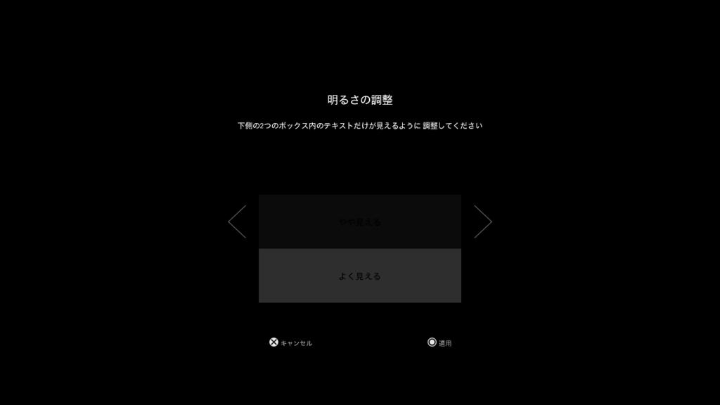 f:id:omatsugame:20170215203244p:plain