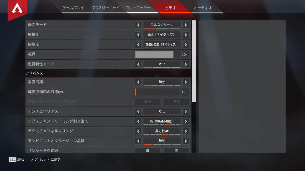 f:id:omatsugame:20190226125252p:plain