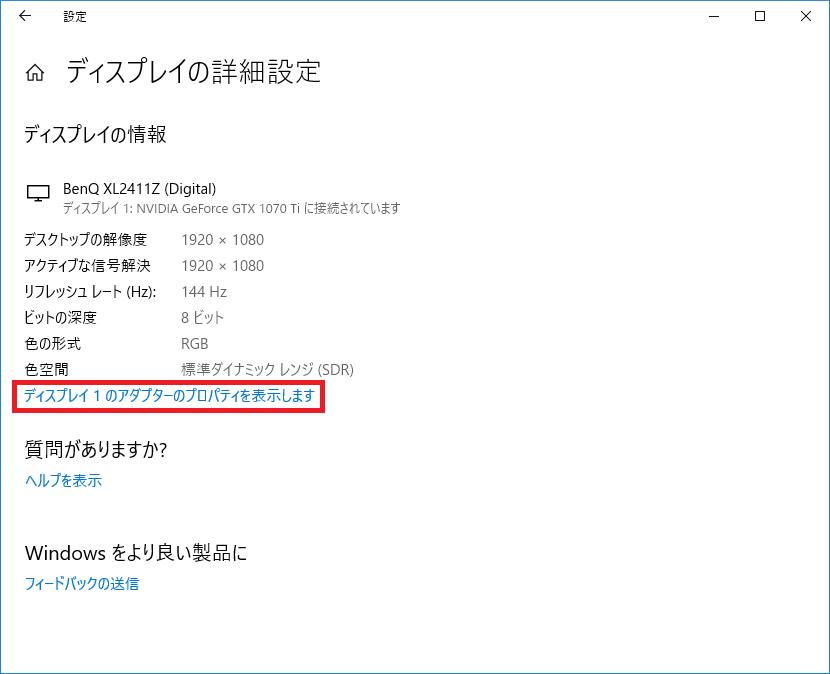 f:id:omatsugame:20190226135450p:plain