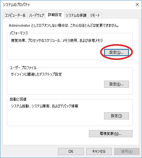 f:id:omatsugame:20190226161550p:plain