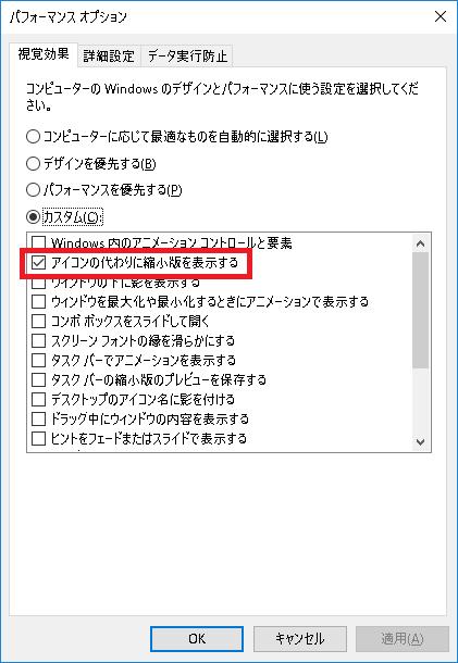 f:id:omatsugame:20190226161842p:plain