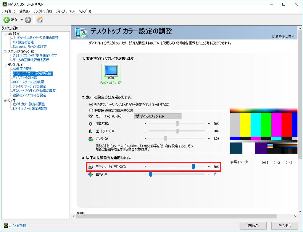 f:id:omatsugame:20190226164124p:plain
