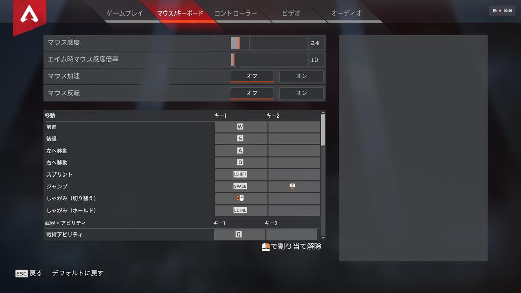 f:id:omatsugame:20190302220050p:plain