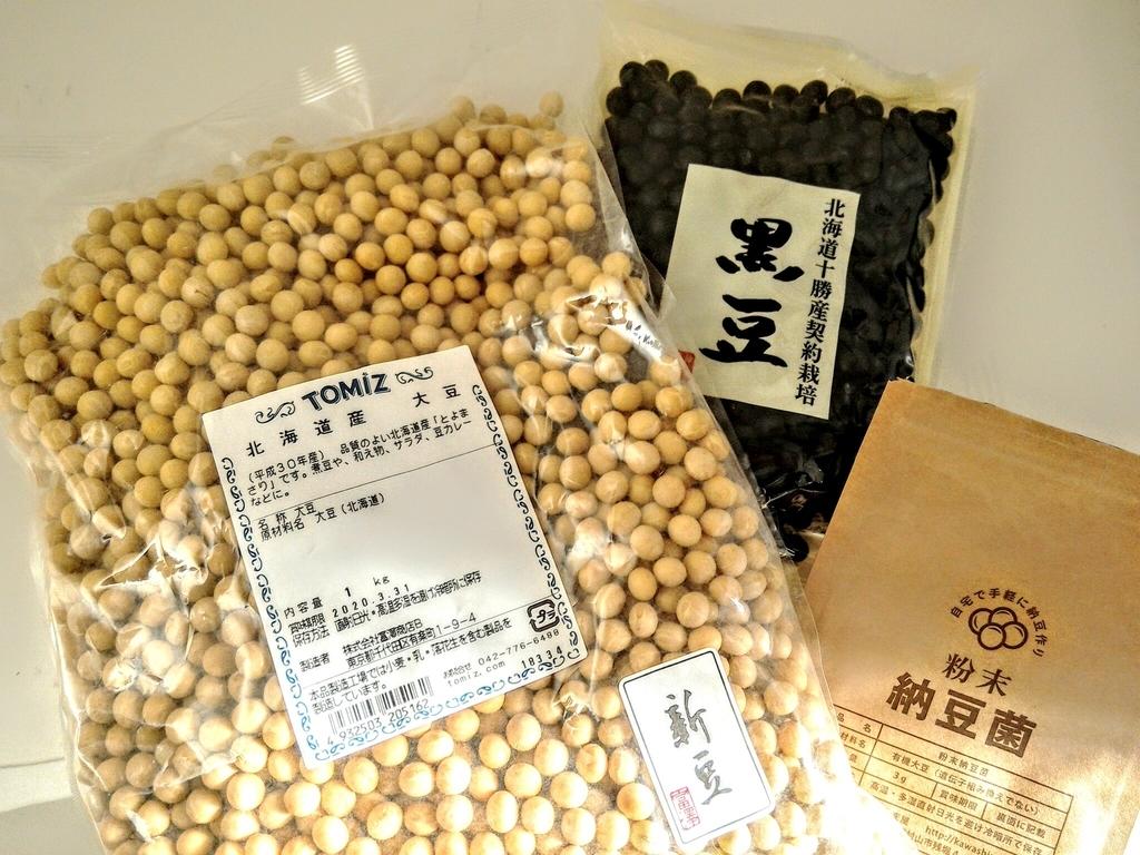 黒豆納豆の材料