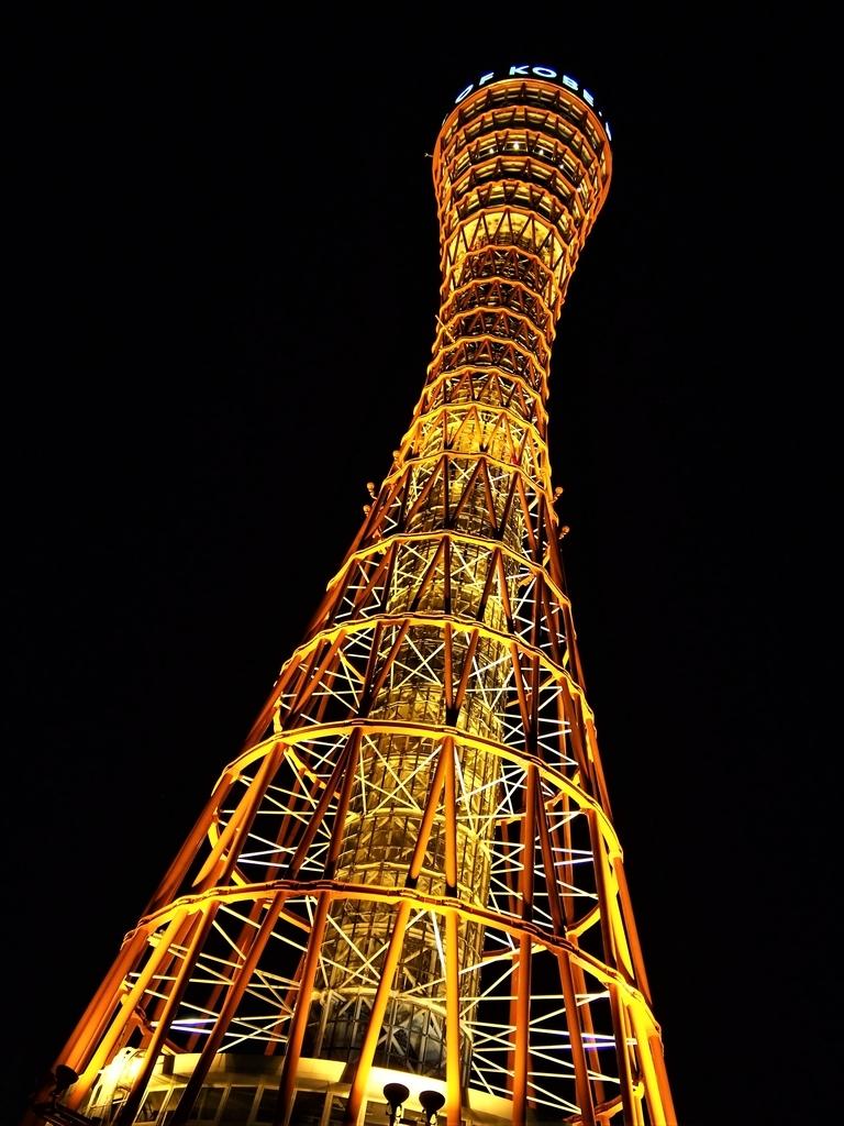 冬の神戸ポートタワー