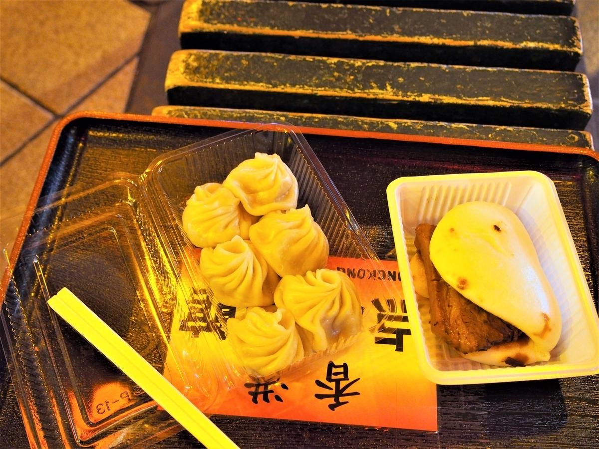 香港点心菜館の小籠包と角煮まん