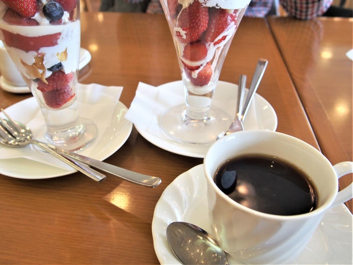 ブレンドコーヒーとベリーのパルフェ