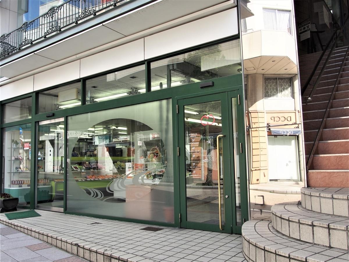 ムラハタ本店のビル1階の様子
