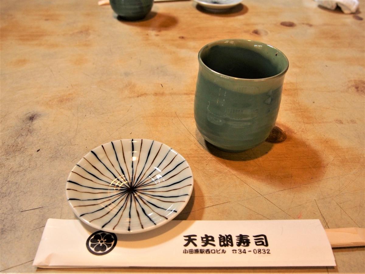 小田原駅近の寿司屋の割り箸と小皿とお茶