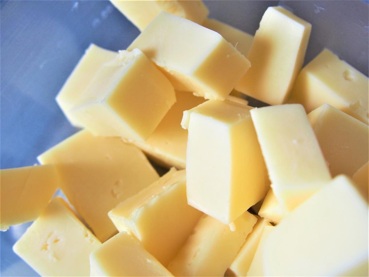 刻んだゴーダチーズ