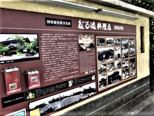 小田原市にて文化財についての看板