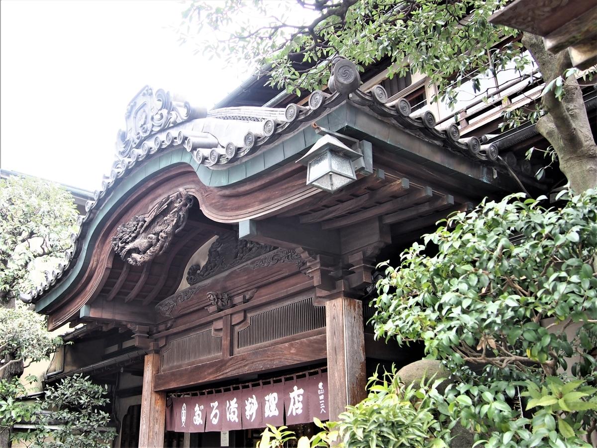 小田原の日本料理店の入口の様子