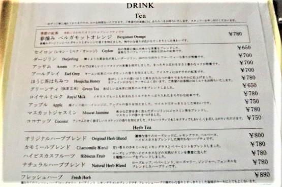 ハーブスの紅茶等のメニュー表