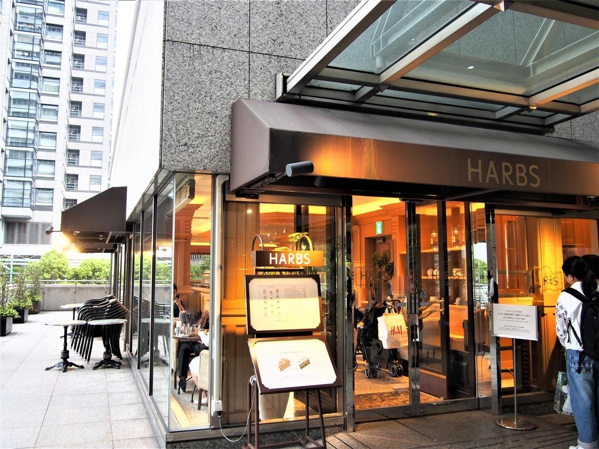 横浜ランドマークタワー店3階の喫茶店