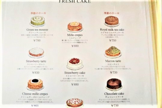 喫茶店・春のケーキメニュー表