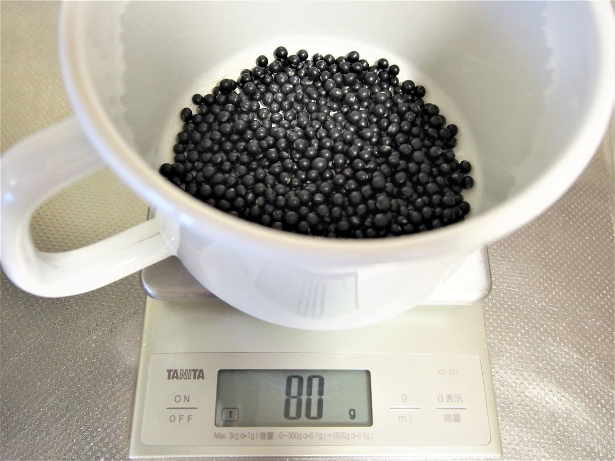 黒大豆80g