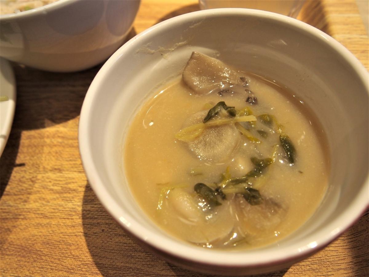 ランチメニュー・柚子風味の味噌スープ