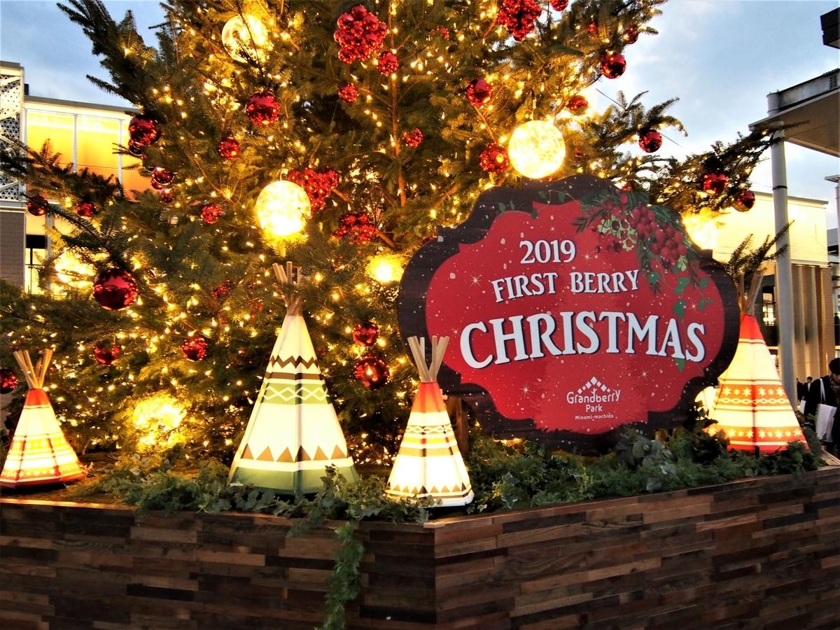 南町田のクリスマスツリーライトアップ