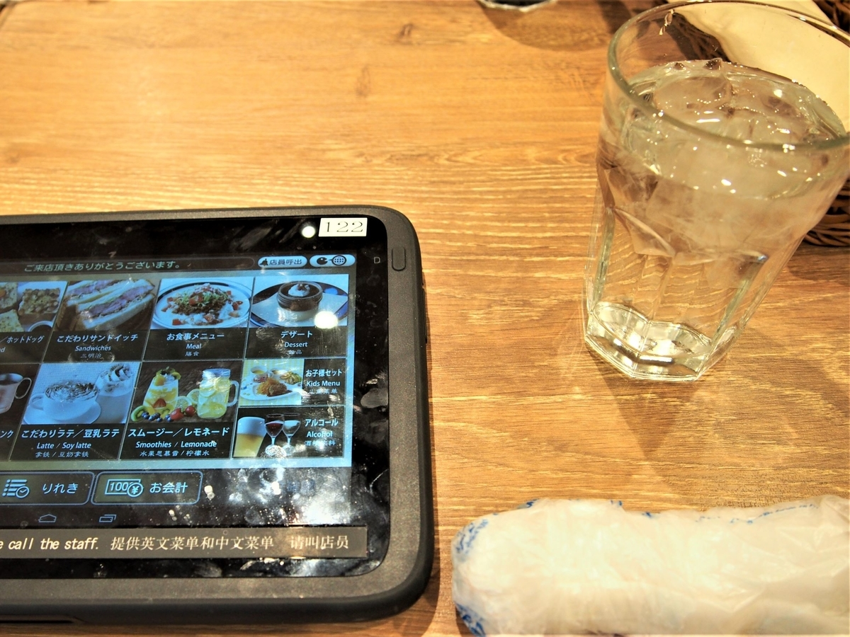 珈琲店のタブレット端末とおしぼり、お冷