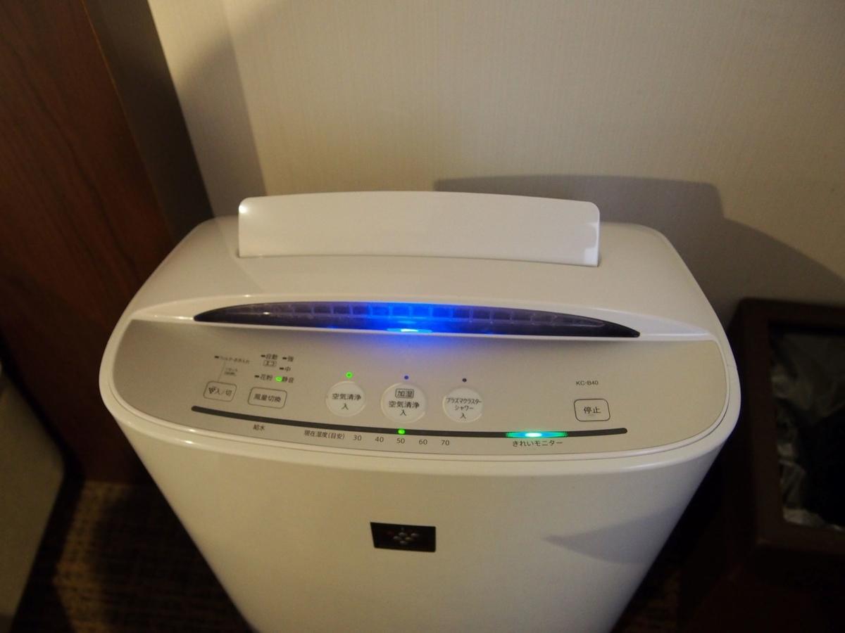 ホテル・客室の空気清浄機