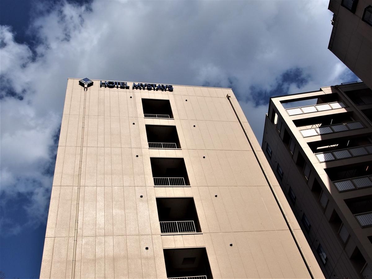 ホテルマイステイズ金沢キャッスルの側面画像