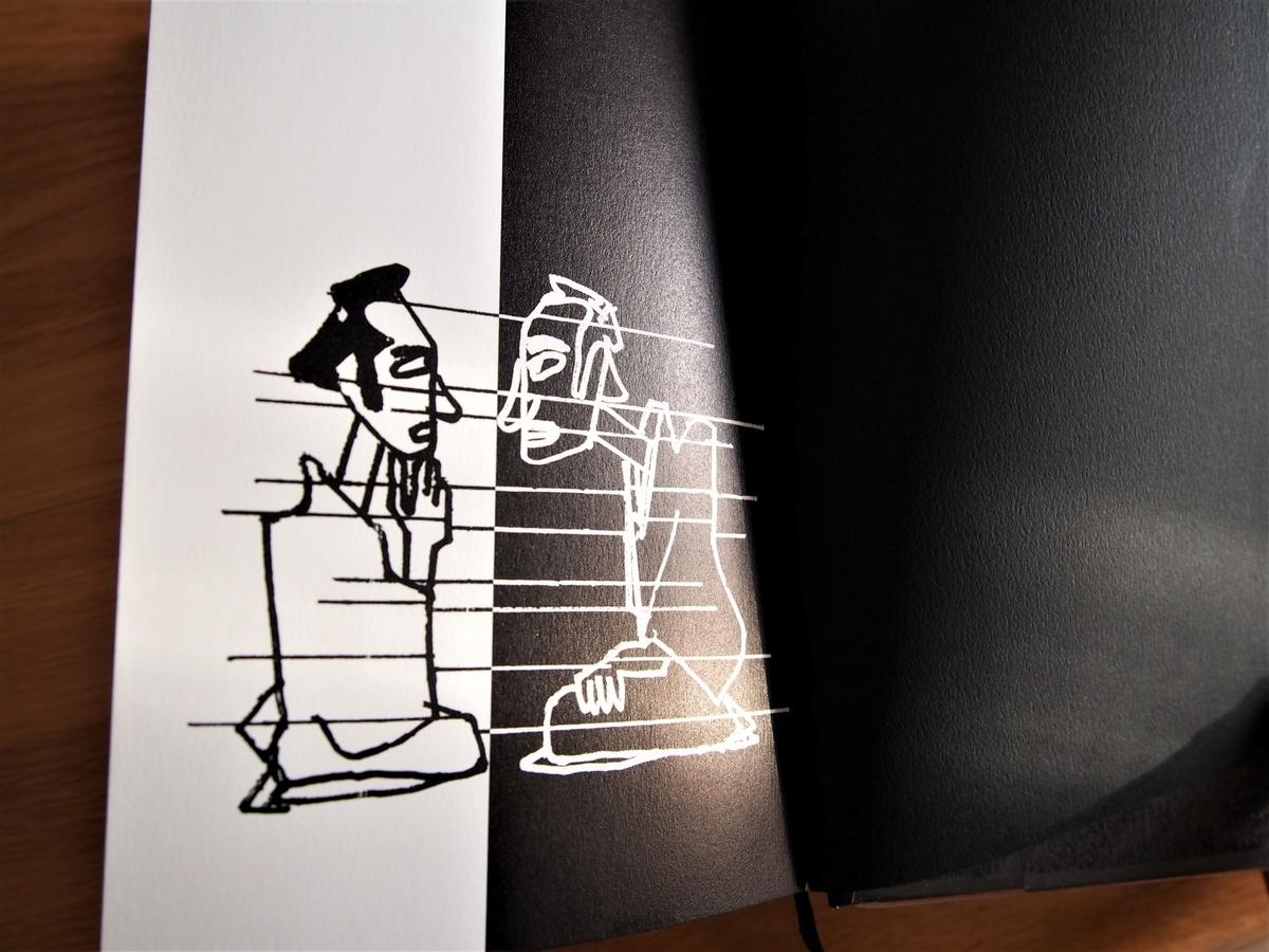 宮部みゆき著・時代小説集の見開きイラスト