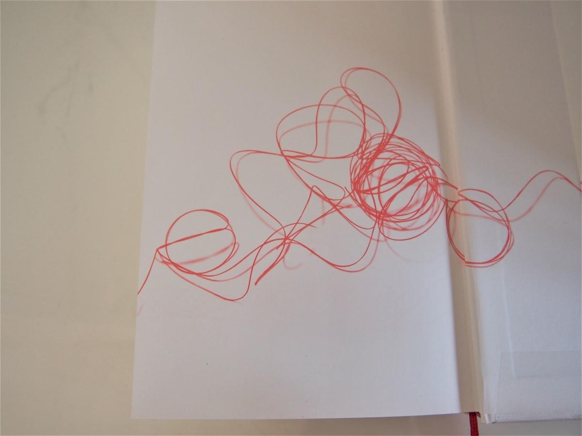 ミステリー小説「希望の糸」見返しのデザイン