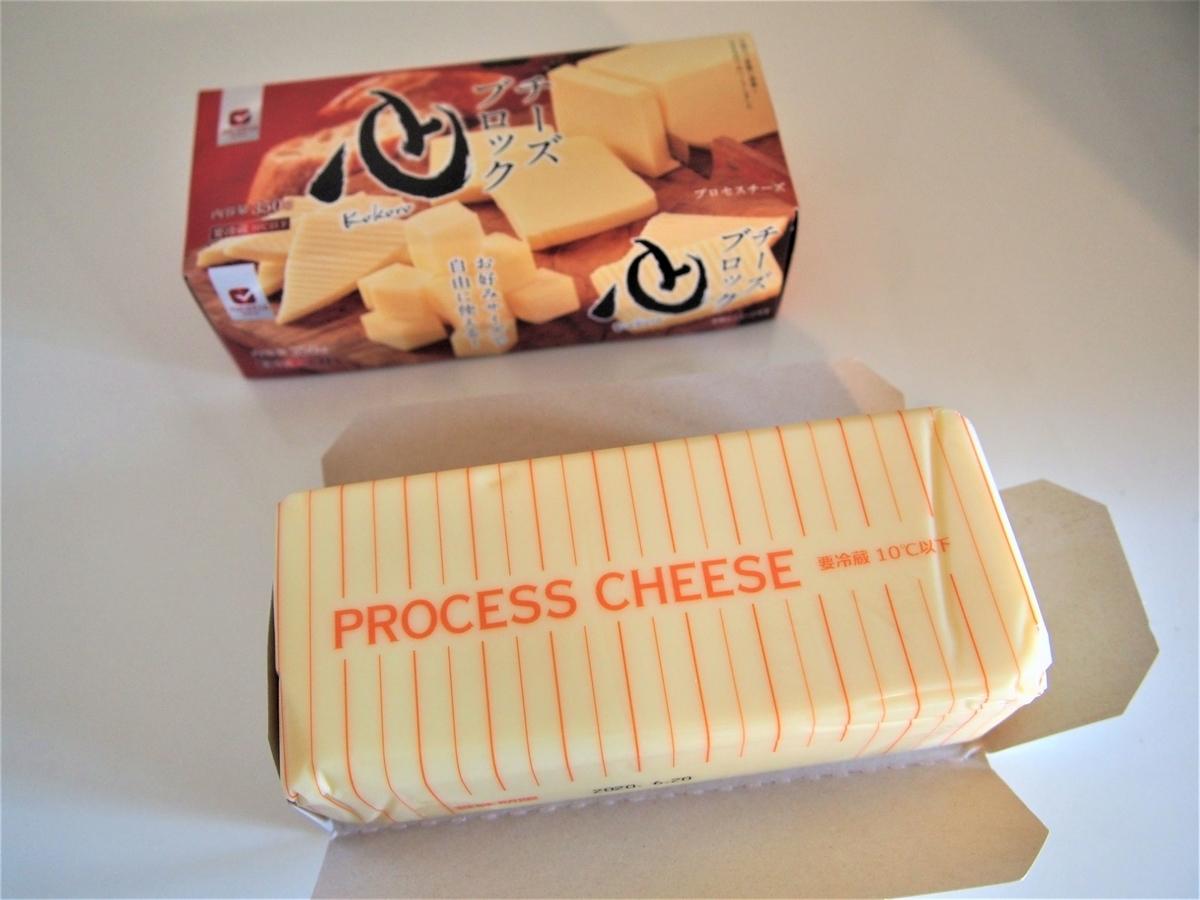 プロセスチーズ「心」