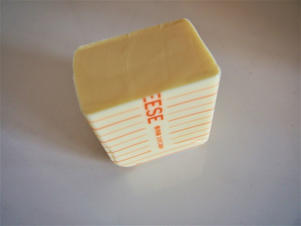 プロセスチーズブロックの切り口