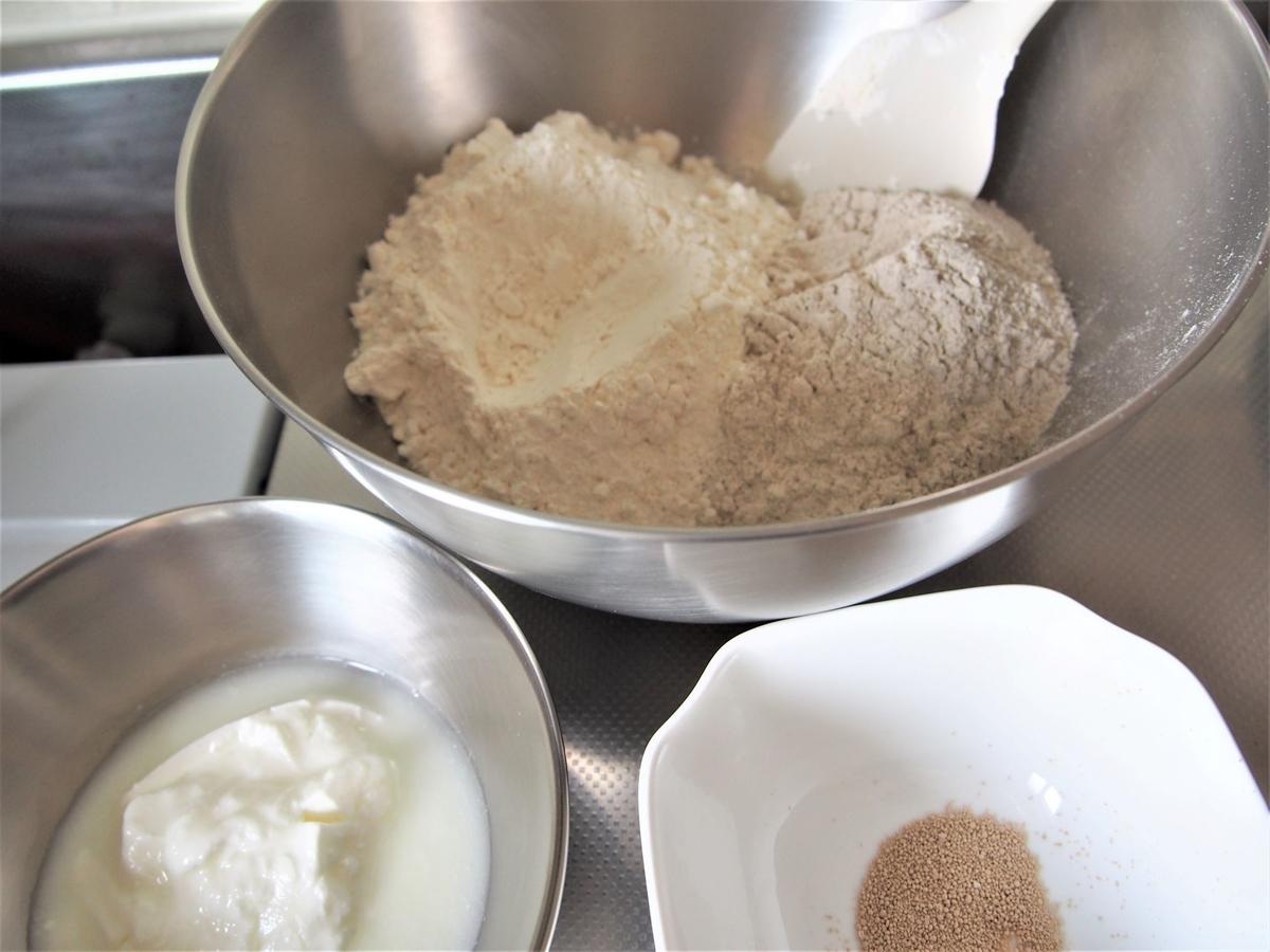 ライ麦クッペの材料