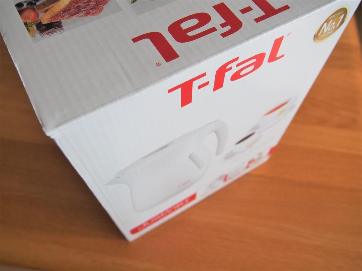 ティファール・ジャスティンプラスの外箱