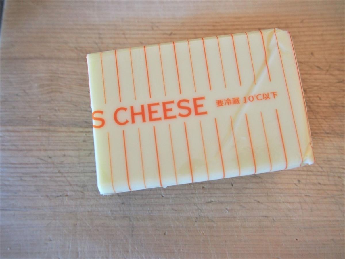 ブロックタイプのプロセスチーズ