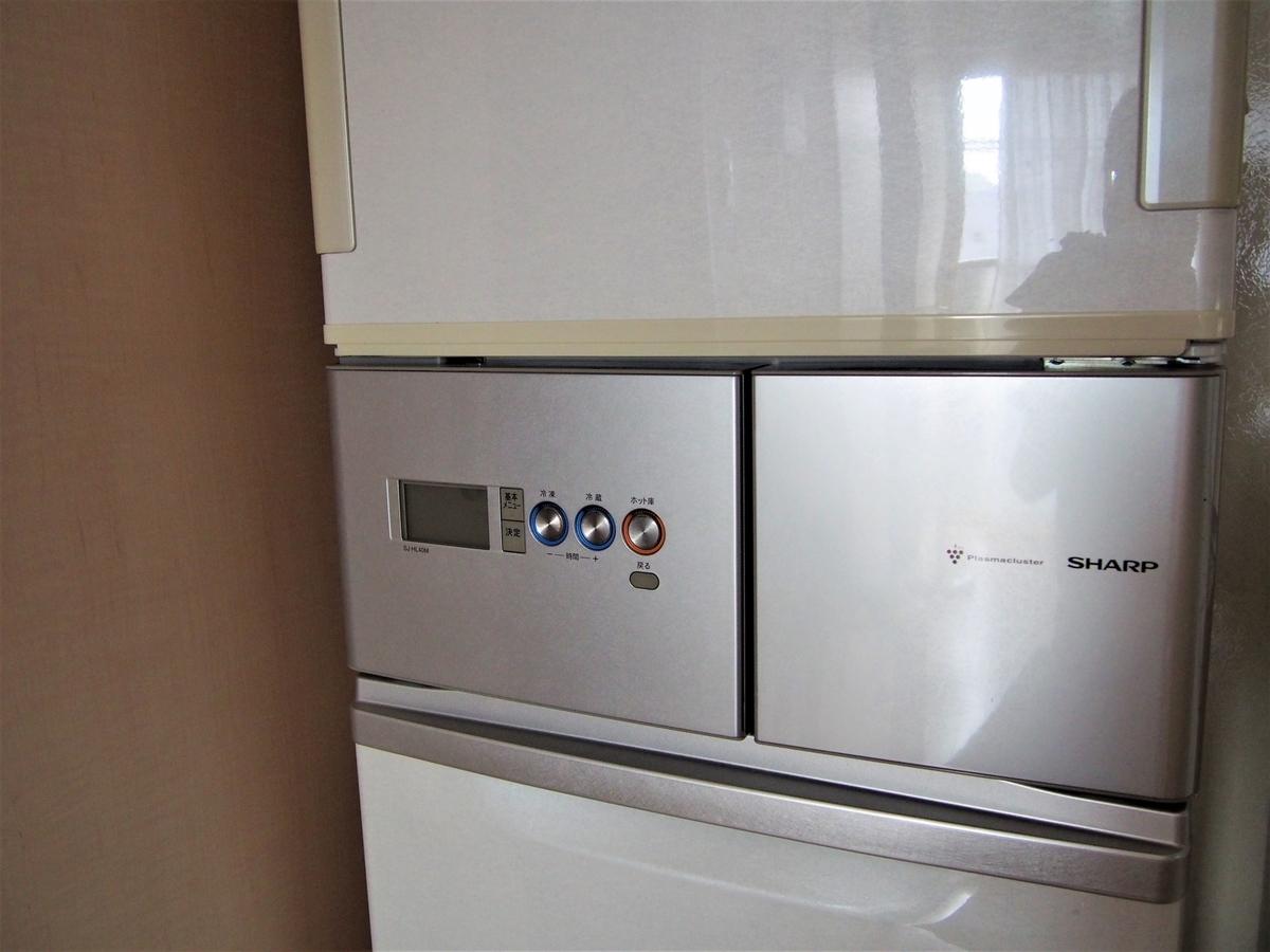 シャープ・プラズマクラスター搭載の冷凍冷蔵庫