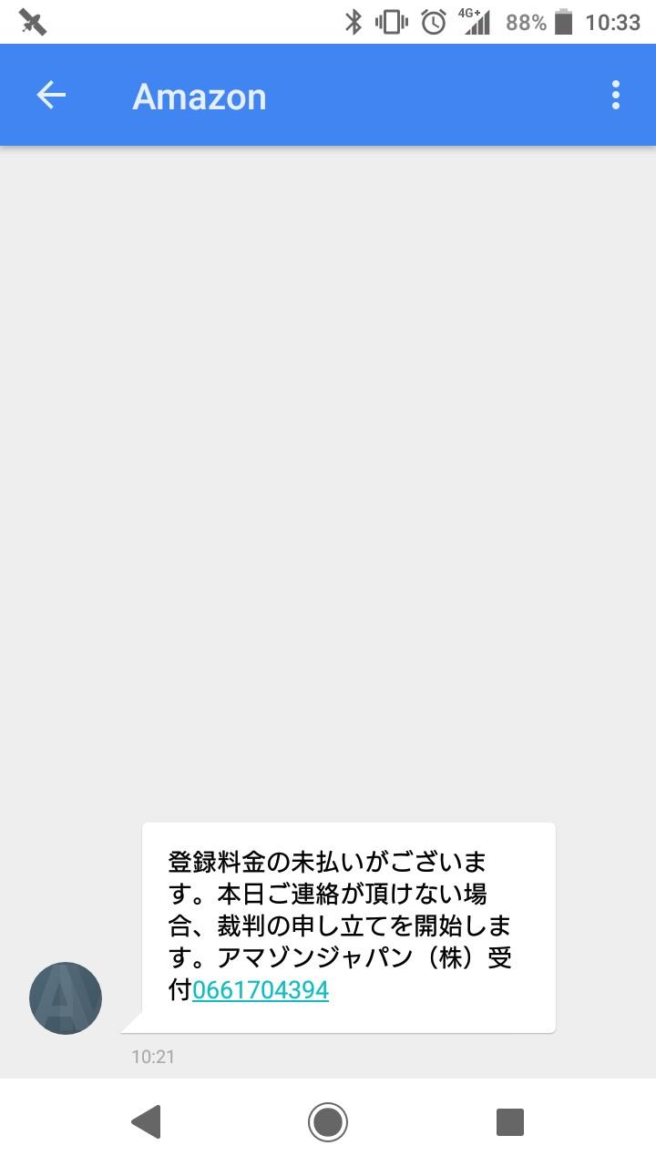 f:id:omayu888:20181106103538j:plain:w300