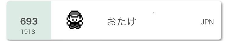 f:id:omayupoke:20210101114711j:plain