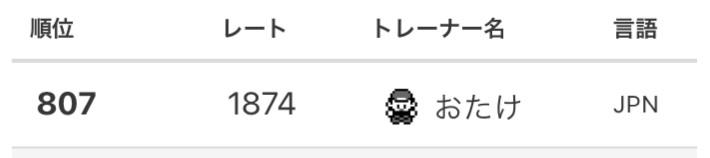 f:id:omayupoke:20210607203634j:plain