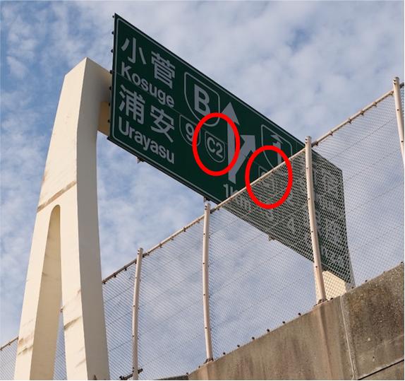f:id:omen-panda:20210813161711p:plain