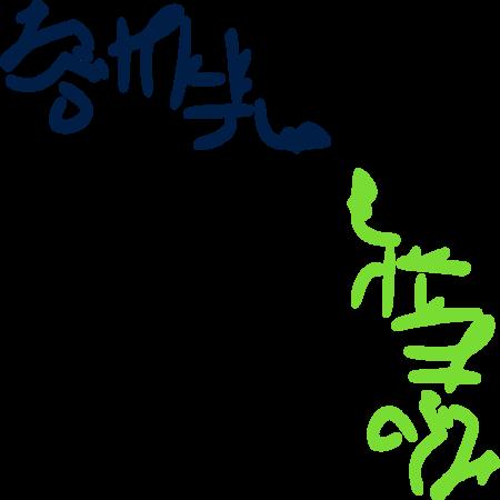 f:id:omeometo:20140727010434p:image:w350