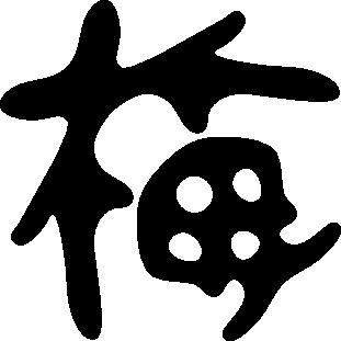 f:id:omeometo:20141216231632p:image:w200