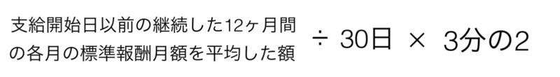 f:id:omepachi:20180207111417j:plain