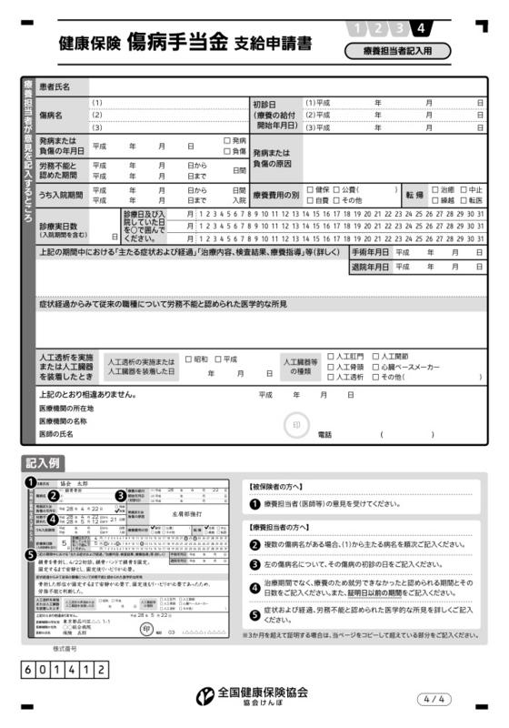 f:id:omepachi:20180222174343j:plain