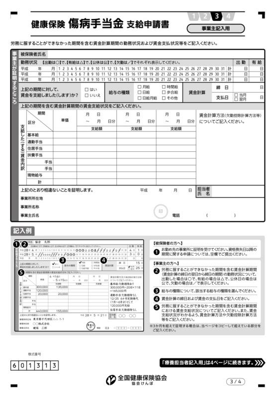 f:id:omepachi:20180222174346j:plain