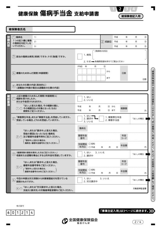 f:id:omepachi:20180222174349j:plain