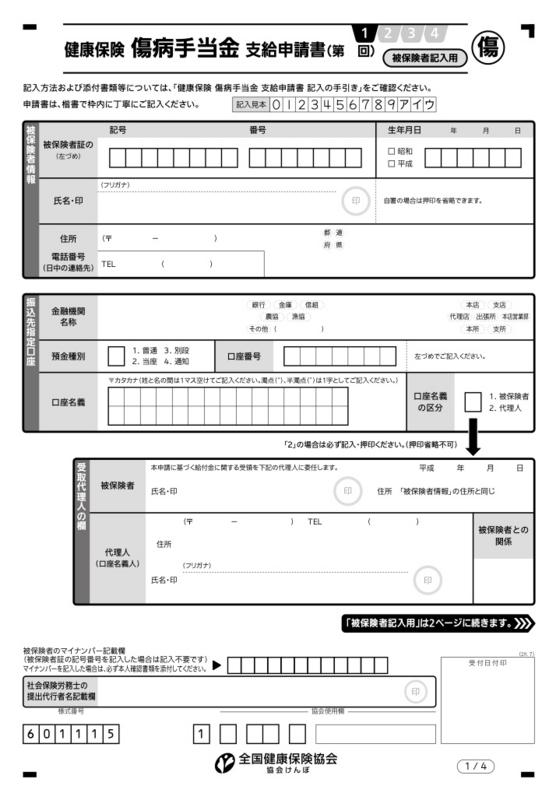 f:id:omepachi:20180222174353j:plain